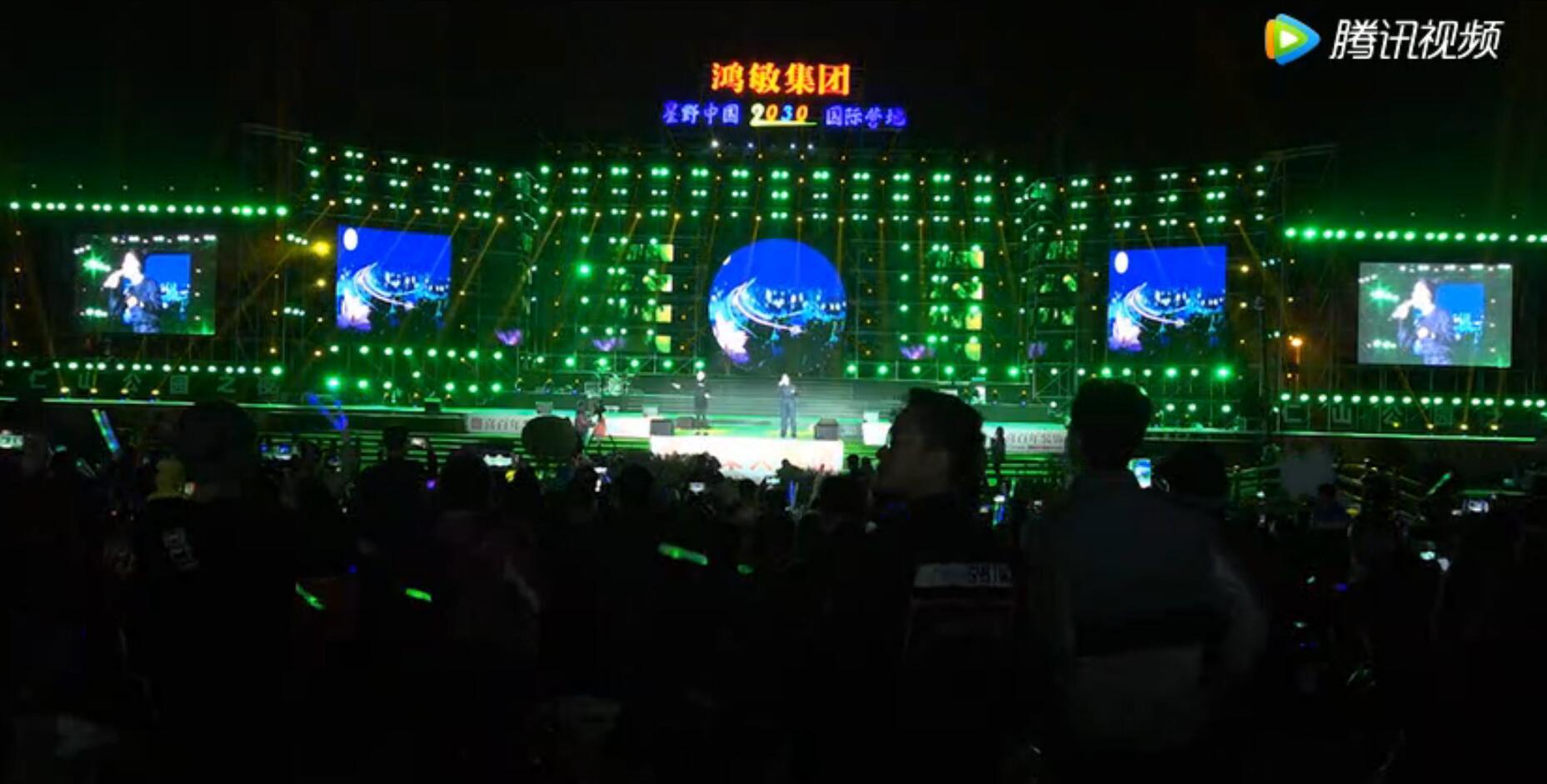 铜仁市民族风情园仁山公园2030营地音乐演唱会-松桃百姓网-石林波博客